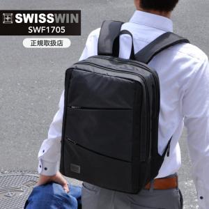 swisswin リュック ビジネスリュック メンズ 通勤 出張 リュックサック ビジネスバッグ ビジネスリュックサック 大容量 軽量 防水 おしゃれ 流行り 黒 ブランド|kurashikan