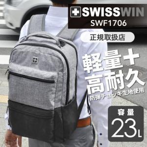 swisswin リュック ビジネスリュック メンズ 通勤 出張 リュックサック ビジネスリュックサック 大容量 軽量 防水 PC収納 おしゃれ 流行り シンプル ブランド|kurashikan