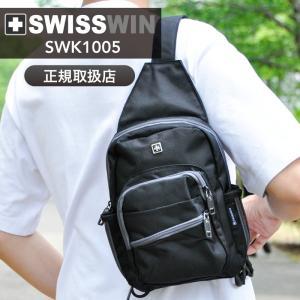 SWISSWIN  ワンショルダーバッグ ボディバッグ メンズ 斜めがけバッグ カジュアルバッグ ファッション かばん 鞄|kurashikan
