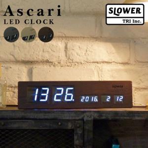 Ascari LED CLOCK 電波時計 壁掛け時計 置時計 デジタル時計 led 掛け時計 電波 木目 見やすい おしゃれ カレンダー 卓上 ウッドデザイン|kurashikan