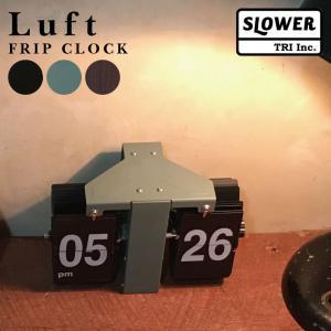 時計 フリップクロック ルフト 置き時計 おしゃれ レトロ デザイン 卓上 置時計 フリップ時計 パタパタクロック 玄関 リビング 新築祝い インテリア ギフト|kurashikan