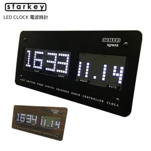 starkey 電波時計 時計 置き時計 掛け時計 おしゃれ デザイン 卓上 置時計 玄関 リビング 新築祝い インテリア ギフト|kurashikan