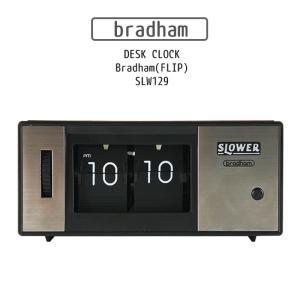 slower 置き時計 フリップクロック フリップ 時計 おしゃれ デザイン 卓上 置時計 フリップ時計 ブラハム 玄関 リビング 新築祝い インテリア ギフト|kurashikan