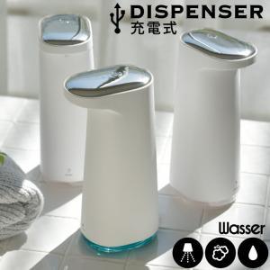 ディスペンサー 自動 アルコール 充電式 泡 ミスト 液体 ソープディスペンサー センサー 450m...