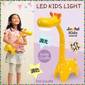 デスクライト LED wasser 子供 プレゼント デスクスタンド 電気スタンド 学習机 学習 勉強 目に優しい 照明 かわいい 読書灯 卓上 子供用|kurashikan