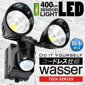 センサーライト 屋外 LED 人感センサー 電池式 防水  おしゃれ 壁掛け照明 人感センサーライト 防犯ライト 玄関 車庫