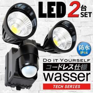 2個セット wasser センサーライト LED 電池式 屋外 防水 壁掛け照明 人感センサーライト ブラケットライト 防犯ライト ledライト|kurashikan