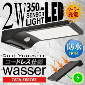 wasser LEDソーラーセンサーライト LED光源のソーラーパネルと一体型のセンサーライト。 人...