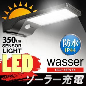 4個セット wasser ソーラーライト 屋外 人感センサー LED センサーライト ソーラー 明るい 防水 防犯 玄関 駐車場|kurashikan