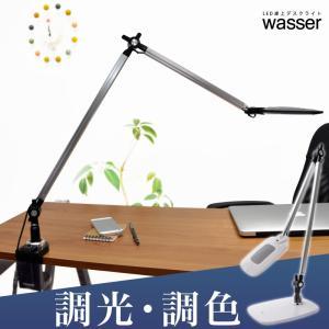 【送料無料】デスクスタンド LEDデスクライト クランプ 送料無料 卓上ライト デスクライト led 学習机 学習用 おしゃれ 調光 電気スタンド ライト 照明|kurashikan