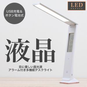 LEDデスクライト wasser 電気スタンド 調光 学習用 LED ライト 照明 デスクライト 目に優しいおしゃれ 読書灯 デスク 学習机 寝室 オフィスLEDライト|kurashikan