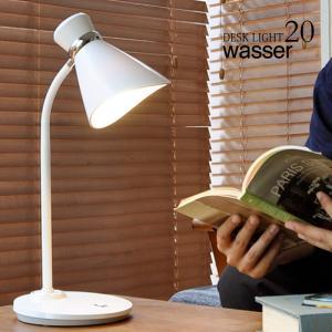 デスクライト wasser LED 電球式 卓上ライト デスクスタンド 電気スタンド ライト照明 LEDライト スタンド  照明 スタンドライト デスクライト|kurashikan