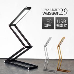 wasser LED デスクライト おしゃれ コンパクト 折り畳み  目にやさしい スタンドライト デスクスタンド LEDデスクスタンド 寝室 学習机 持ち運び|kurashikan