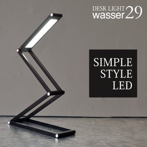 wasser29 薄型でシンプルなLEDデスクライト。 コードレスでどこでも使えるフラットな折りたた...