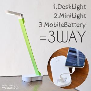 3WAYLEDライト。 充電式バッテリーが備わったベースなのでどスマホ充電が可能です。 USBを使っ...