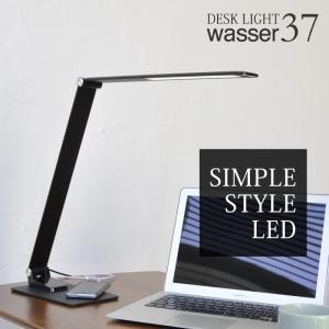 wasser LEDデスクライト 超薄型のシンプルなデスクライト。 軽く触れるだけでON/OFF/調...