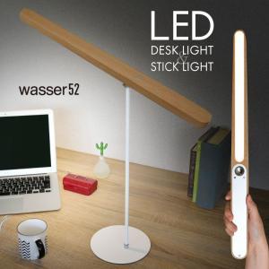 デスクライト 木製 充電式 LED 調光 おしゃれ  4000K 630Lm  スティックライト wasser コードレス タッチセンサー USB充電 目に優しい 学習机 卓上ライト 読書灯|kurashikan