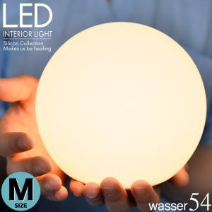 wasser 54 シリコン製 ボール型 LEDライト マシュマロライト 卓上・テーブルランプ ベッドサイド コードレス やわらかい灯 (Sサイズ)|kurashikan