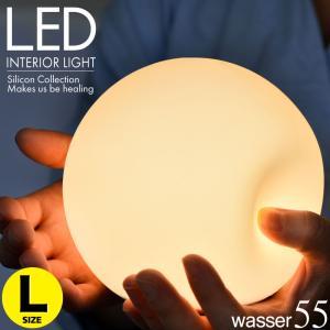 マシュマロライト 大 テーブルランプ 間接照明 球形充電式 調光3段階 ボールライト やわらかい灯り LED ランプ ベッドサイド 卓上 おしゃれ 月ランプ wasser|kurashikan
