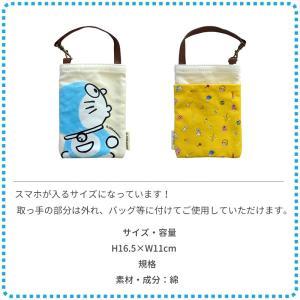I'm Doraemonアイムドラえもん マルチミニトート ヨコガオ スマホポーチ コスメポーチ iPhone7ポーチ 定期入れ  ドラえもんグッズ キャラクターグッズ|kurashikan