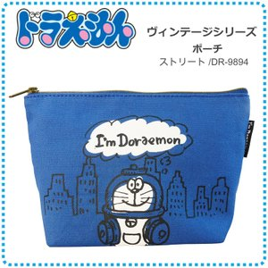 I'm Doraemonドラえもん ヴィンテージシリーズ ポーチ コスメポーチ 化粧ポーチ 小物入れ 雑貨 かわいい キャラクター グッズ|kurashikan