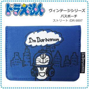I'm Doraemonドラえもん ヴィンテージシリーズ パスポーチ ストリート パスケース 定期入れ カードケース 小物入れ 雑貨 キャラクター グッズ|kurashikan