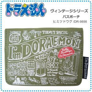 I'm Doraemon ドラえもん ヴィンテージシリーズ パスポーチ ヒミツドウグ パスケース 定期入れ カードケース 小物入れ 雑貨 キャラクター グッズ|kurashikan