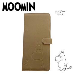 ムーミン MOOMIN パスポートケース スエード調 ブラウン トラベルグッズ パスポートホルダー かわいい キャラクター グッズ|kurashikan