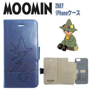 ムーミン iphoneケース スマホカバー 手帳型 ハードケース 2way カードポケットあり iPhone8 iPhone7 iPhone6 iPhone6s MOOMIN スナフキン kurashikan