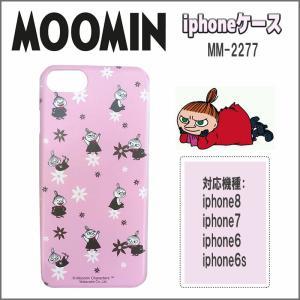 ムーミン iphoneケース iPhone8 iPhone7 iPhone6 iPhone6s リトルミイ ピンク かわいい おしゃれ キャラクター グッズ kurashikan