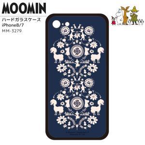 ムーミン iPhoneカバー iPhone7 iPhone8 ハードガラスケース 背面ガラス 強化ガラス MOOMIN ミイ スナフキン ムーミンファミリー  キャラクター グッズ kurashikan