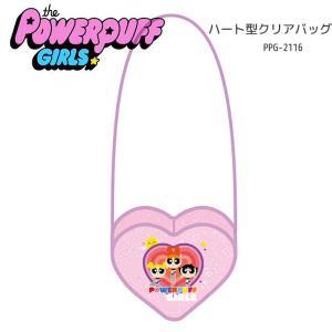 パワーパフガールズ ハート型 クリアバッグ ショルダーバッグ  斜めがけ 軽い 小さめ 透明 レディース 女の子 PPG おしゃれ かわいい キャラクター グッズ|kurashikan