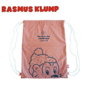 ラスムスクルンプ ナップサック 軽量 リュックバッグ デイパック リュックサック バックパック かわいい 収納 キャラクター グッズ|kurashikan