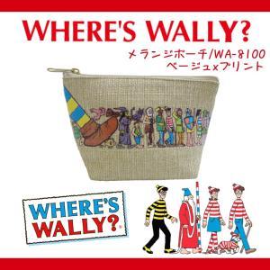 ウォーリーをさがせ 化粧ポーチ かわいい ポーチ 刺繍 ウォーリーをさがせ メランジポーチ WA-8100|kurashikan