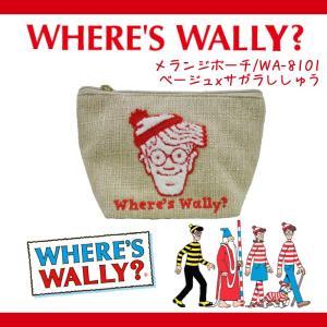 ウォーリーをさがせ 化粧ポーチ かわいい ポーチ 刺繍 ウォーリーをさがせ メランジポーチ WA-8101|kurashikan