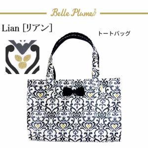 Lian [リアン]  可愛いハート型でロマンチックなダマスクにゴールドのプリントをアクセントにした...