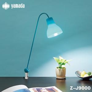 山田照明 デスクライト クランプ式 Z-LIGHT Zライト デスクスタンド クランプライト LED デスクライト 電気スタンド スタンドライト LEDライト|kurashikan