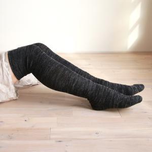 冷えとり靴下 ニーハイ カバーソックス 黒ごま くらしきぬ シルク ウール|kurashikinu