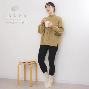 冷えとり はらぱん ロング丈 シルク ウール 腹巻 パンツ 日本製 くらしきぬ