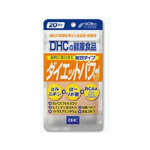 DHC 20日分ダイエットパワー60粒 【北海道・沖縄は別途送料必要】|kurashino-mart