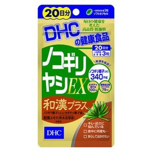 【メール便で送料無料 ※定形外発送の場合あり】 DHC ノコギリヤシEX和漢プラス 20日分(60粒)×2袋セット|kurashino-mart