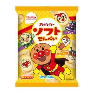 株式会社栗山米菓 アンパンマンのソフトせん(2枚×16袋)×12個セット|kurashino-mart