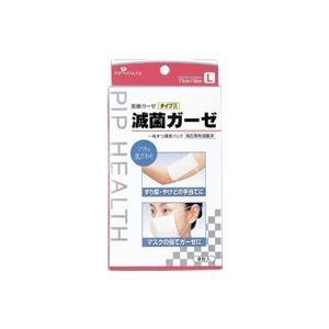 ■製品特徴 ●すり傷・やけどの手当てに。眼帯当てのガーゼなどに。 ●高圧蒸気滅菌処理をしているので衛...
