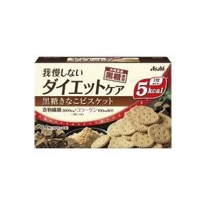 アサヒフード&ヘルスケア リセットボディ黒糖きなこビスケット4袋×24個セット|kurashino-mart