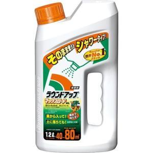 日産化学工業株式会社 ラウンドアップ マックスロードAL(1.2L) <そのまま使えるシャワータイプ!> 【北海道・沖縄は別途送料必要】|kurashino-mart