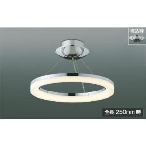 コイズミ照明器具 シャンデリア AH42699L リモコン付 LED|kurashinoshoumei