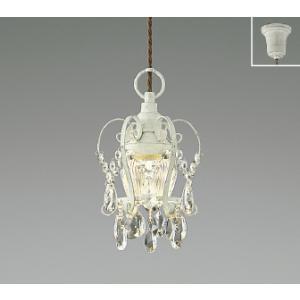 コイズミ照明器具 ペンダント AP40031L LED|kurashinoshoumei