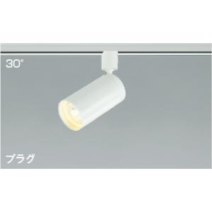 コイズミ照明器具 スポットライト AS43963L LED kurashinoshoumei