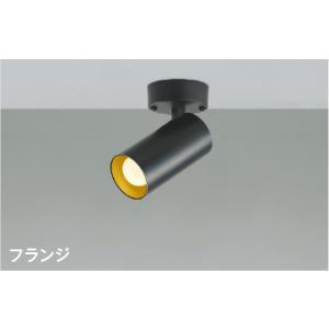 コイズミ照明器具 スポットライト AS51726 LED kurashinoshoumei