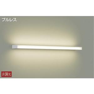 大光電機照明器具 ブラケット 一般形 DBK-40077Y LED≪即日発送対応可能 在庫確認必要≫|kurashinoshoumei